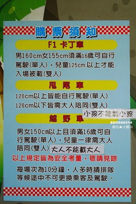 DSC03489_副本.jpg