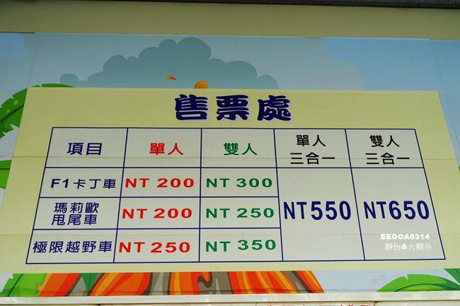 DSC03490_副本.jpg