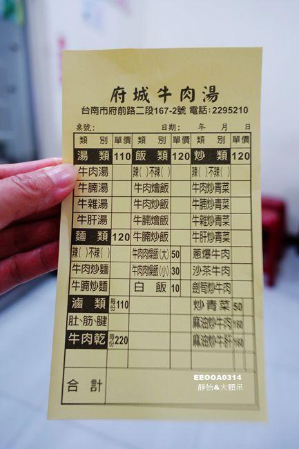 DSC02958_副本.jpg