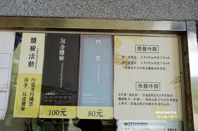 DSC06882_副本.jpg