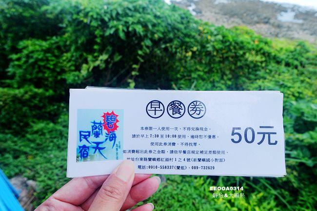 DSC08462_副本.jpg