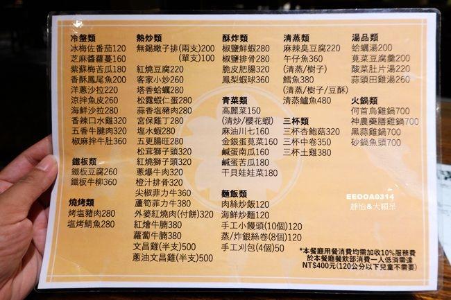 DSC03137_副本.jpg