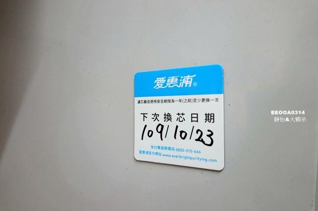 DSC02674_副本.jpg