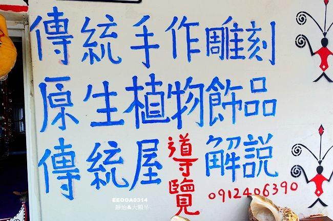 DSC08829_副本.jpg