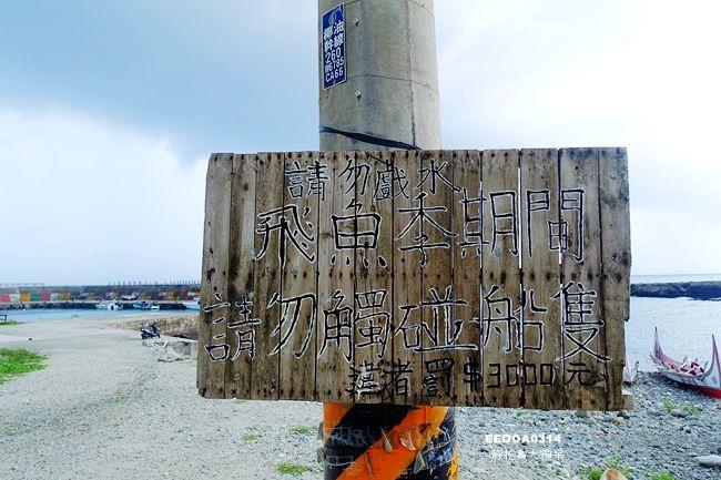 DSC08835_副本.jpg