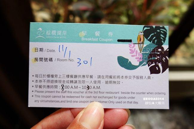DSC04042_副本.jpg