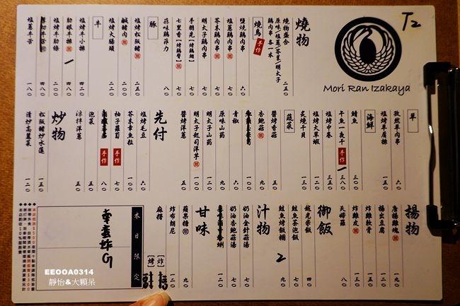 DSC05791_副本.jpg