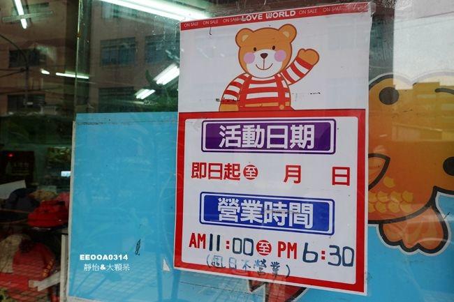 DSC08499_副本.jpg