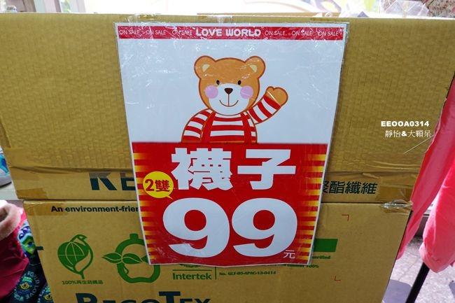 DSC08503_副本.jpg