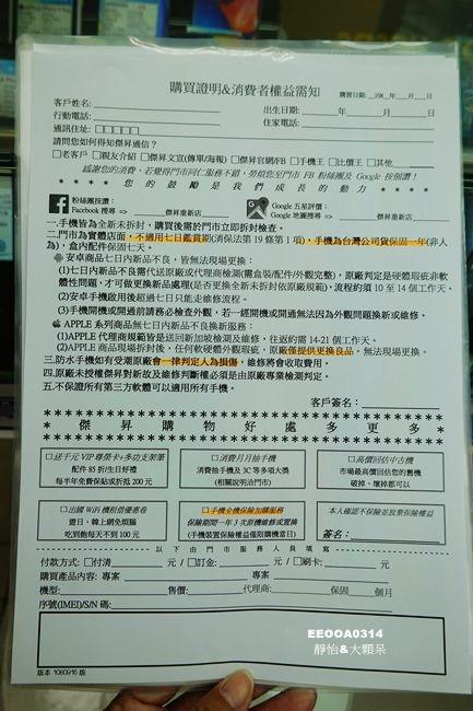 DSC07723_副本.jpg