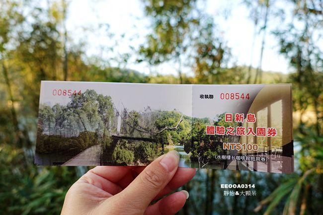 DSC00134_副本.jpg
