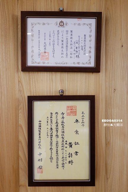 DSC09535_副本.jpg