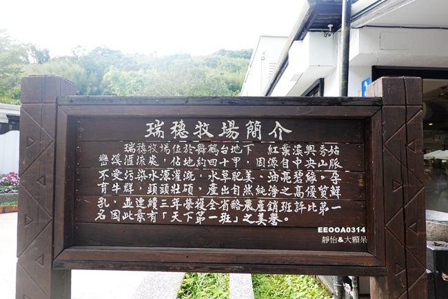 DSC08239_副本.jpg