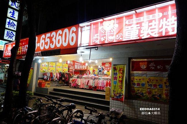 DSC02590_副本.jpg
