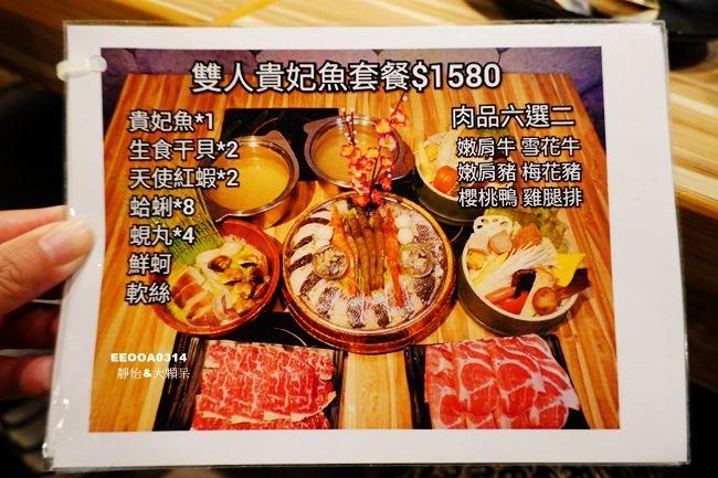 DSC01474_副本.jpg