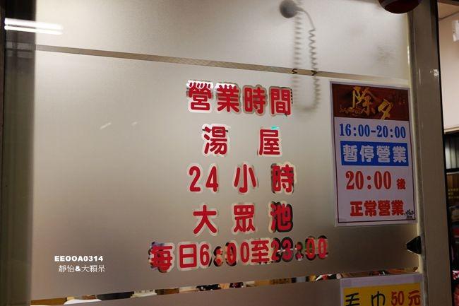 DSC03585_副本.jpg