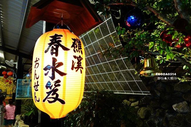 DSC03642_副本.jpg