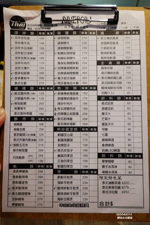 DSC03879_副本.jpg
