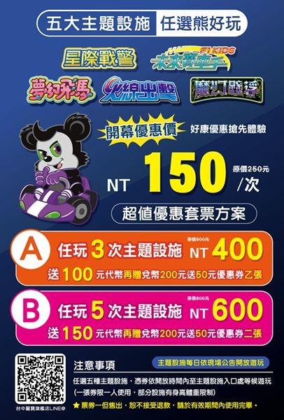 DSC03997_副本.jpg