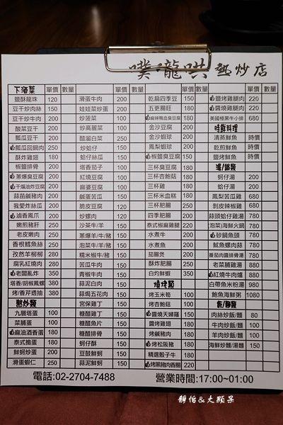 DSC04406_副本.jpg