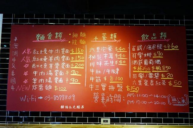DSC04959_副本.jpg