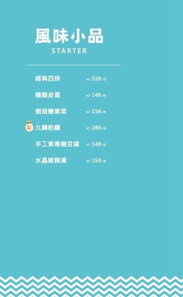 DSC03991_副本.jpg