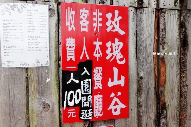 DSC04083_副本.jpg