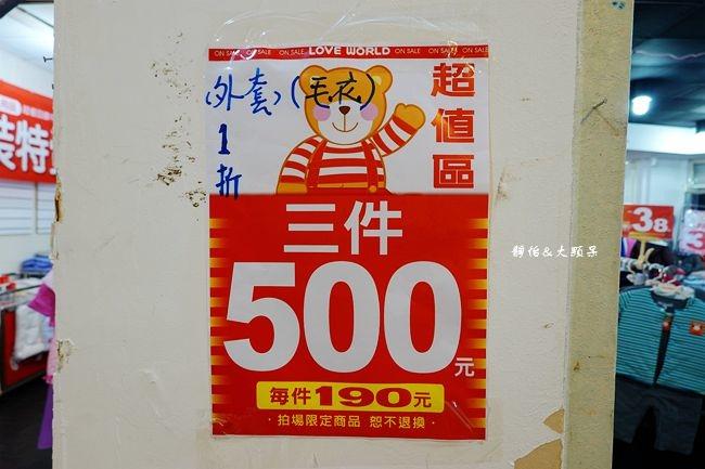 DSC07916_副本.jpg