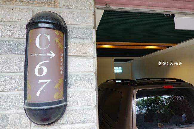 DSC00264_副本.jpg