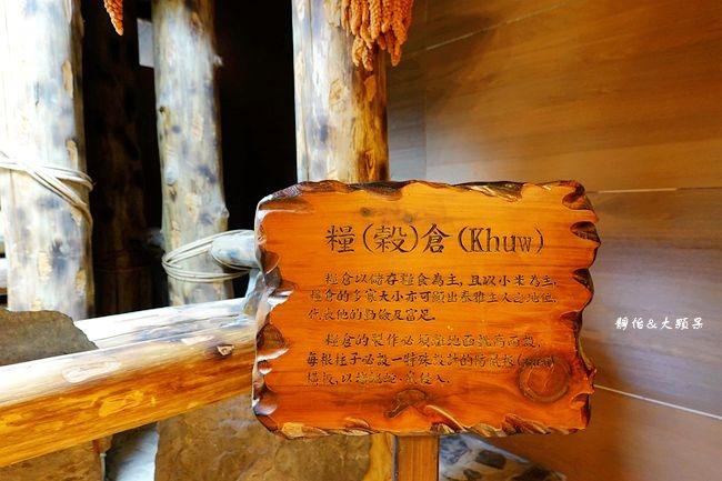 DSC09199_副本.jpg