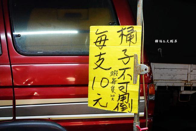 DSC00120_副本.jpg