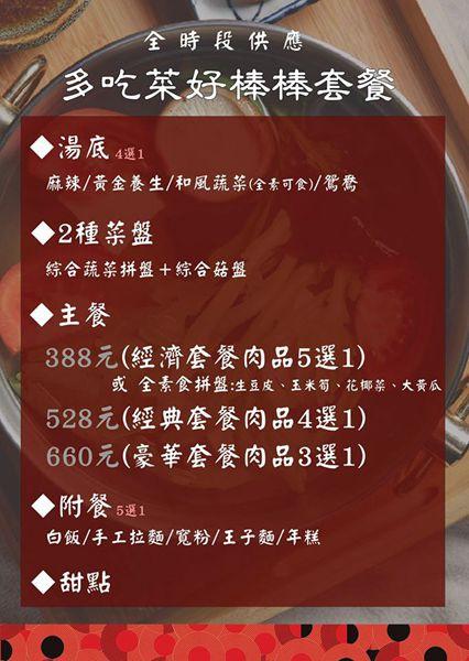 DSC00074_副本.jpg
