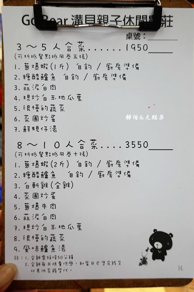 DSC04231_副本.jpg