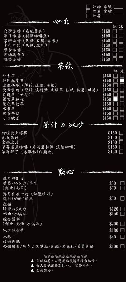 DSC00073_副本.jpg