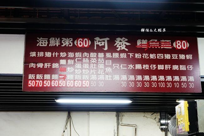 DSC04695_副本.jpg