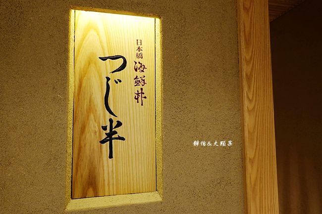 DSC05849_副本.jpg