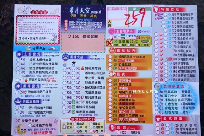 DSC06540_副本.jpg