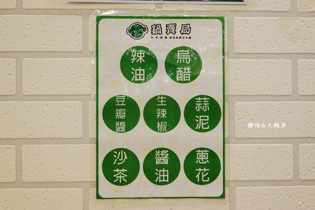 DSC07595_副本.jpg