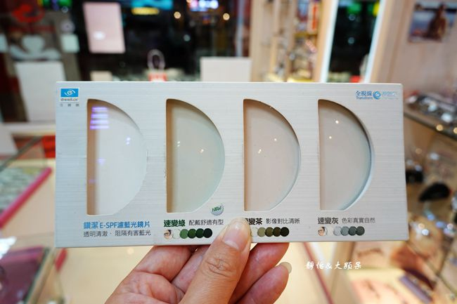 DSC07931_副本.jpg