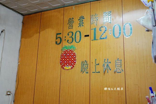 DSC08041_副本.jpg