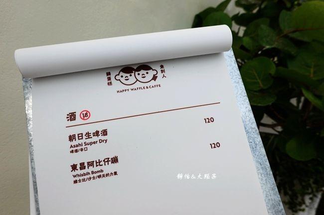 DSC01455_副本.jpg