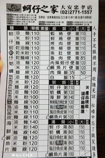 DSC00518_副本.jpg