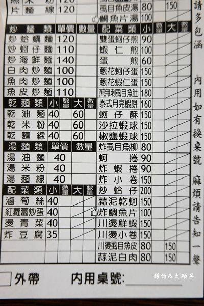 DSC00519_副本.jpg