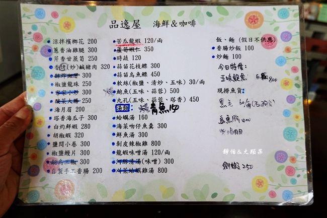 DSC01966_副本.jpg