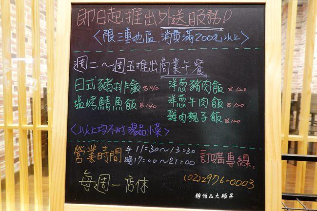 DSC00696_副本.jpg