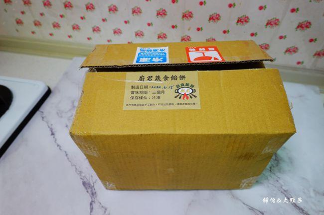 DSC03449_副本.jpg