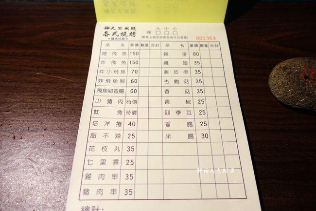 DSC08446_副本.jpg