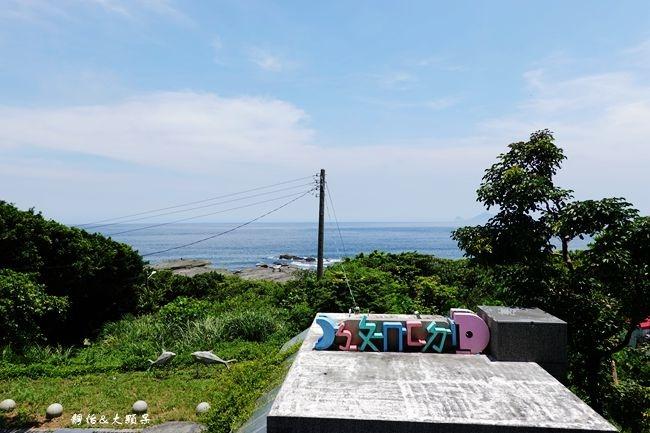 DSC03244_副本.jpg