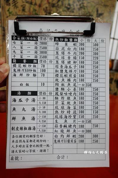 DSC02779_副本.jpg
