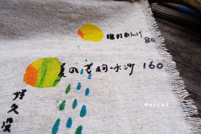 DSC09301_副本.jpg